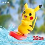 정품 포켓몬스터 피카츄 USB메모리 PUM-F01 (32GB)
