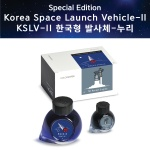 61/62_KOREA EDITION (65ml+15ml)