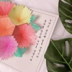 입체 카네이션 엽서 만들기 패키지 DIY(5인)