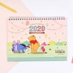 곰돌이 푸 2020 데스크캘린더