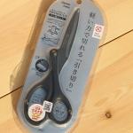 일본 문구대상 가위..레이메이 SWINGCUT 900-불소코팅