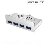 위즈플랫 iMac용 알루미늄 4포트 USB3.0 허브 iHUB WIZ-H52Plus