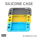 닌텐도 스위치 라이트 실리콘 케이스 + 강화유리필름