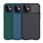 아이폰12 PRO MAX MINI 슬라이드 카메라보호 케이스