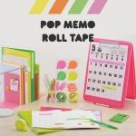 팝 메모롤 테이프 15mm