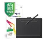 와콤 인튜어스 CTL-6100WL 종이질감 지문방지 액정1매