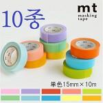 폭15mm-일본 mt 디자인 마스킹테이프 Basic series 10종 hd103