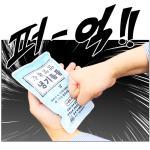[다봉] 쿨팩 (5개입) 터트리는 아이스 냉찜질 쿨팩