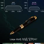 이소닉★보이스레코더★녹음기PCM007(4G) 최신형/회의/어학용/강의/비밀녹음