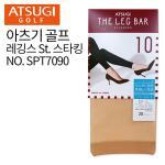 [아츠기골프 ] 발목 레깅스 스타일 스타킹 (SPT7090)