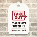 와이파이 오픈 생활 안내판 표지판 팻말 제작 CHA038