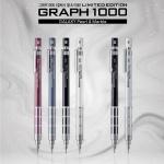 펜텔 0.5mm 샤프펜슬 그래프 1000 갤럭시 펄 한정판