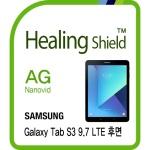 갤럭시탭S3 9.7 LTE 후면 AG 지문방지 보호필름 1매