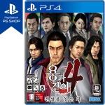 PS4 용과같이4 전설을 잇는자 한글판