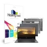 HP 엔비 X360 13-ar0078AU 블루라이트차단1매+외부3종