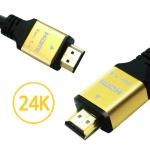 레토 HDMI 케이블 프리미엄 메탈 골드