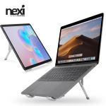 (NEXI) 넥시 휴대용 알루미늄 노트북 거치대 (NX1011)