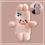 아이폰se2 11 pro max xs 8 핑크 토끼 인형/털 케이스