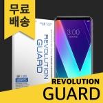 (2매) 레볼루션가드 충격흡수 방탄보호필름 LG V30S