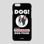 [어프어프] 하드케이스 French bulldog-black