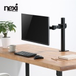 (NEXI) 넥시 관절형 모니터 암 거치대 (NX1194)
