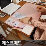 논슬립 데스크매트 책상패드 고무판방안매트