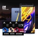 0.33mm 아사히 갤럭시 노트9, S9, S9+ 강화유리 필름-갤럭시 S9 강화유리 보호필름
