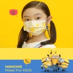 미니언즈 어린이 마스크 소형 국내생산 한정판 50매