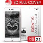 [프로텍트엠] 레볼루션글라스 0.3T 3D 곡면리얼풀커버 강화유리/방탄액정보호필름 아이폰6S/6 iPHONE6S/6 4.7인치