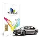BMW 7시리즈 2019 리어모니터 13형 고화질 액정필름