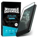 아이폰11 프로/X/XS  링케 ID풀커버 글라스 보호필름