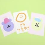 [한톨상점]엽서 3종