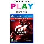 PS4 그란투리스모 스포트 한글판