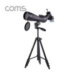 고배율 관측경 망원경 세트 LCBB007