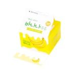 [인디고샵] 노랑 바나나 우유 메모지