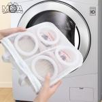 쑥 넣어 세탁하는 운동화 세탁망 슈즈세탁망 속옷망