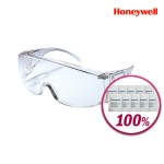 하니웰 VisiOTG-A 보안경 (100002)