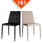 ambil chair set