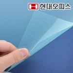 제본기 소모품 비닐커버 사선녹색 [PP/0.5mm/A4]
