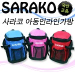 [사라코리아] 아동용 인라인 가방 레스포 k2 롤러브레이드 파워슬라이드 브랜드별 총집합