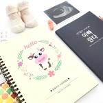 우유빛 뽀송이 초음파앨범(임신다이어리)