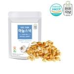 [한끼식당] 자연그대로 국내산 마늘스낵 30gx3봉