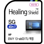 HP 엔비 13-ab031TU 시크릿가드 안티블루 보안기 1매