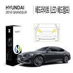 2019 그랜저 IG 헤드라이트(LED헤드램프) PPF필름 2매