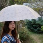 wpc우산 데이지 장우산 64638-09