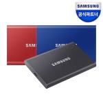 삼성전자 외장SSD T7 500GB / MU-PC500