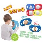 유아 아기 부드러운 안전 거울 실내 목욕 놀이 3종