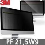 3M 모니터보안필름 블루라이트차단 PF 21.5W9 22인치 필름