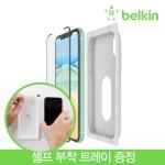 벨킨 아이폰 11 템퍼드 곡면 강화유리필름 F8W972zz