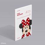 [모트모트] 디즈니 태스크 매니저 31DAYS - 미니